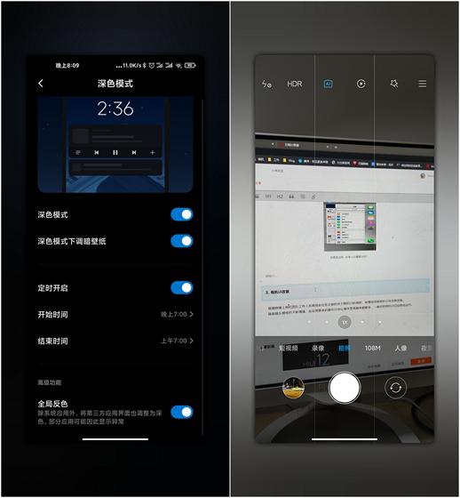 MIUI 12 Screenshots Show New Navigation Bar, Revamped Notification Panel and More