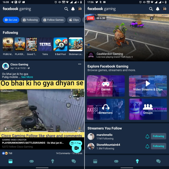 Here's a Quick Look at the Facebook Gaming Mobile App