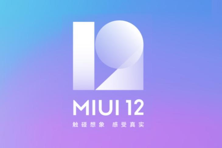 list of xiaomi phones to get MIUI 12 update