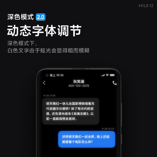 miui 12 font weight