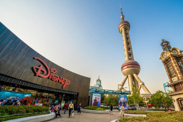 Disney shnghai park feat.