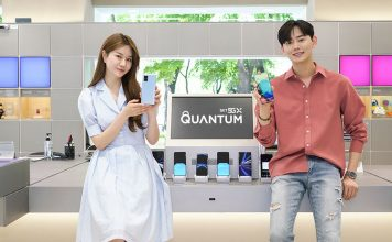 Samsung Galaxy A Quantum launched