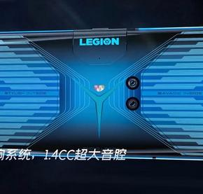 Lenovo Legion gaming phone leak body 1