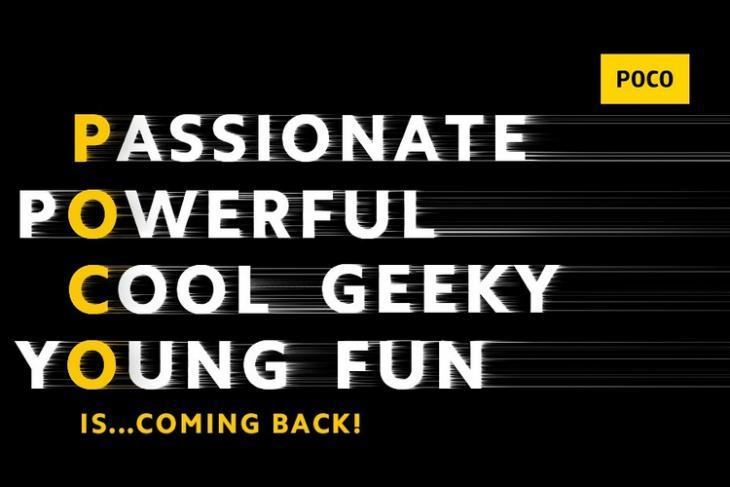 Poco F2 Pro official teaser website