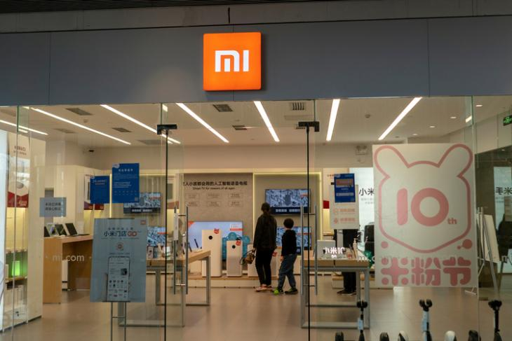 Xiaomi Allegedly Caught Collecting Browsing Data Even in Incognito Mode