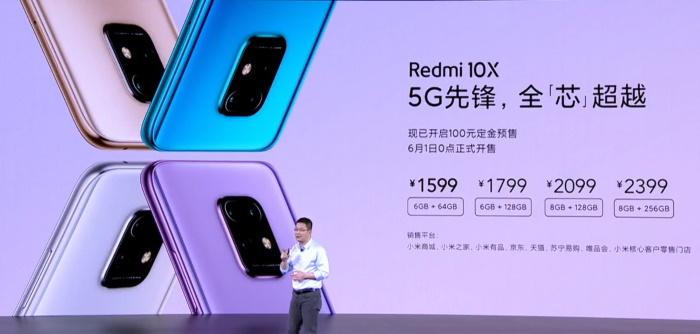 redmi 10x prices china