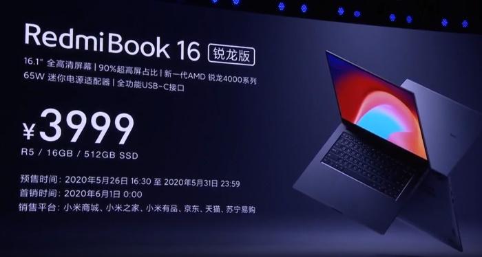 redmibook 16 price