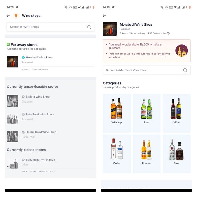 swiggy alcohol delivery ranchi