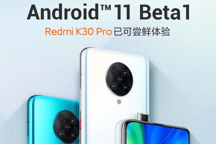 Android 11 beta 1 redmi K30 Pro website