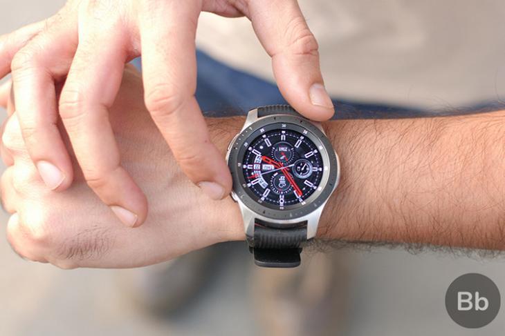 Galaxy Watch website