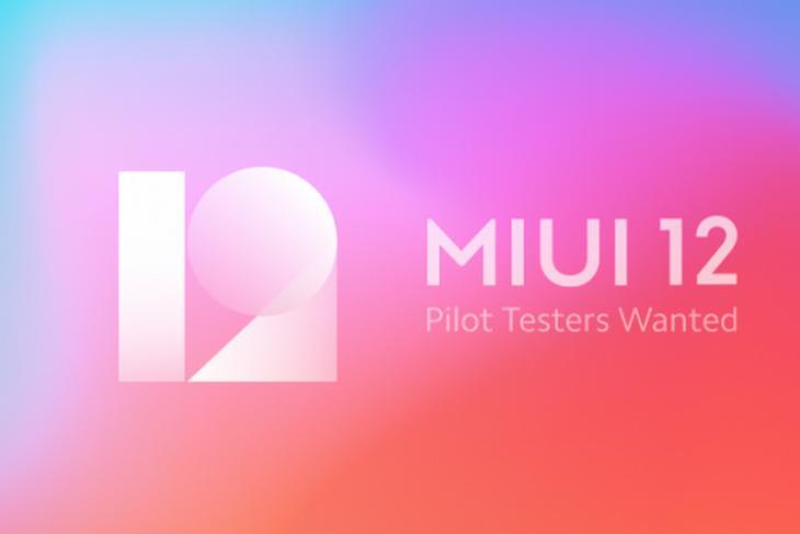 MIUI 12 Pilot website