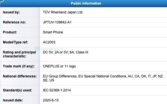 OnePlus Nord Certified by TUV Rheinland and BIS; Could Arrive with 30W Charging