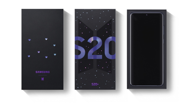 Samsung Galaxy S20+ BTS Edition box