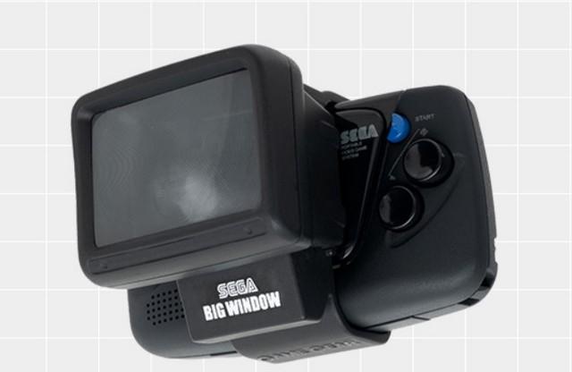 Sega game gear magnifying glass