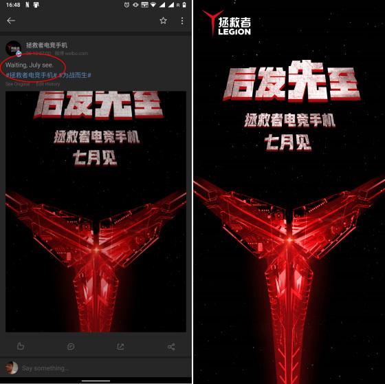 lenovo legion gaming phone teaser