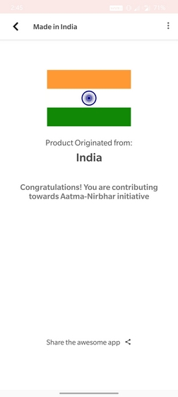 made in india app test