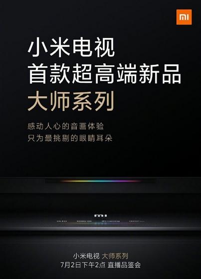 xiaomi master smart tv teaser