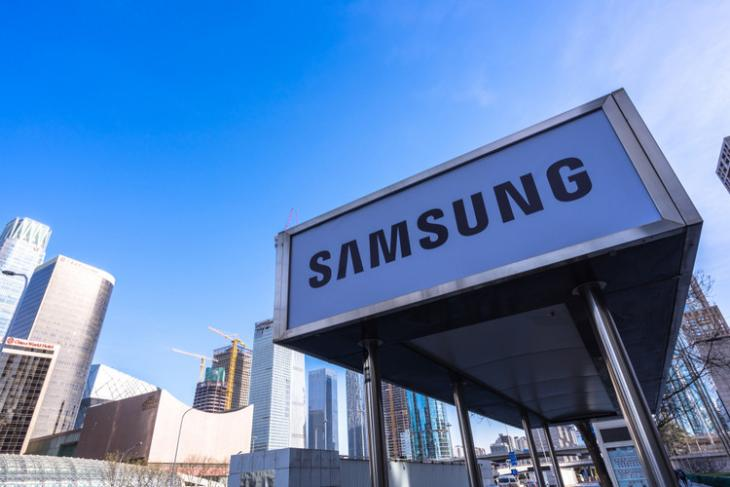 Samsung-logo-shutterstock-website
