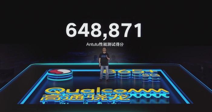 anutu benchmark snapdragon 865+