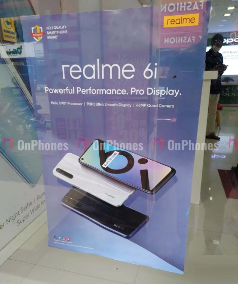 Realme 6S Rumored to Launch as Realme 6i in India Next Week