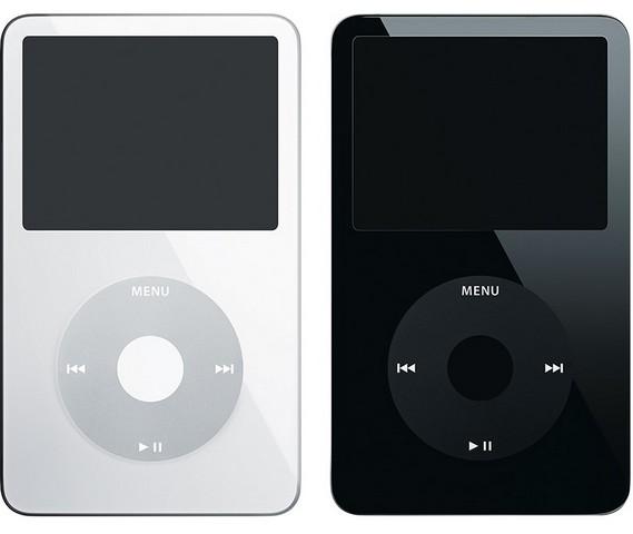 Apple top secret iPod 2