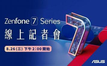 Asus ZenFone 7 launch date