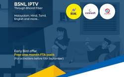 BSNL IPTV feat.