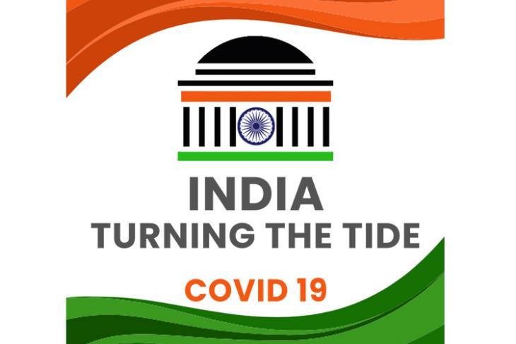 India Turning the Tide MIT hackathon website