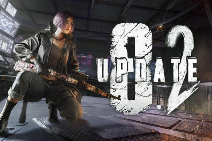 PUBG update 8.2 website