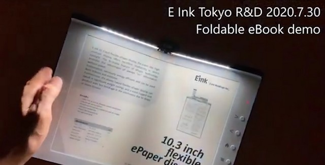 foldable e-reader 1