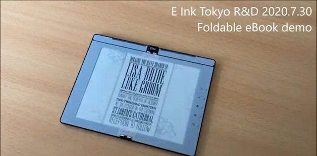 foldable e-reader 2