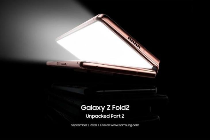 galaxy z fold 2 launch event