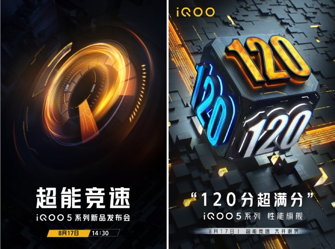 iQOO 5 with 120W Charging Set to Launch on 17th August