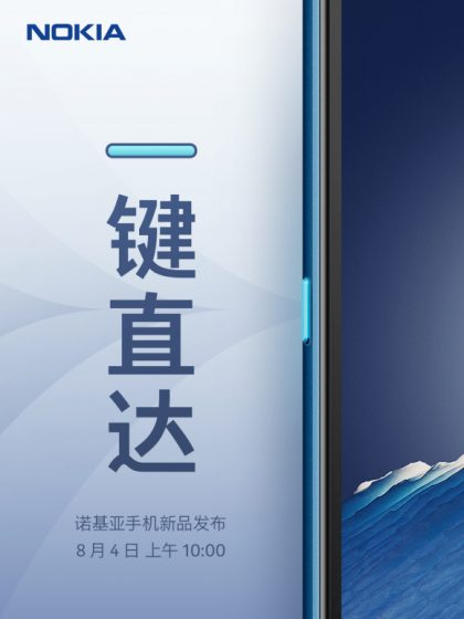 New Nokia Smartphone Set to Make its China Debut on 4th August