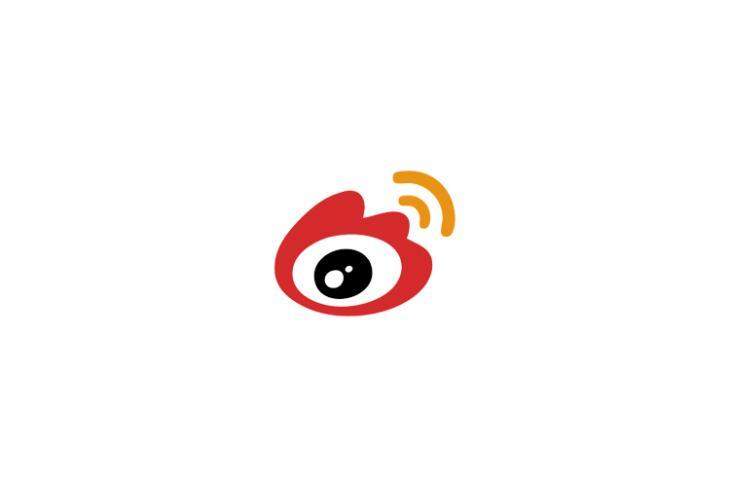 weibo banned india