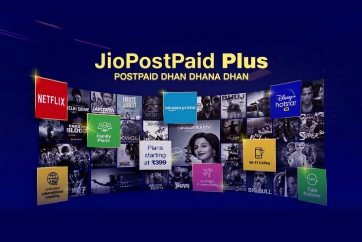 Jio Postpaid Plus website