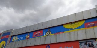 Silver Lake Invests Rs. 7,500 Crore in Reliance Retail