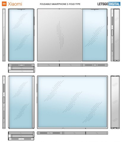 Xiaomi patent foldable device 1