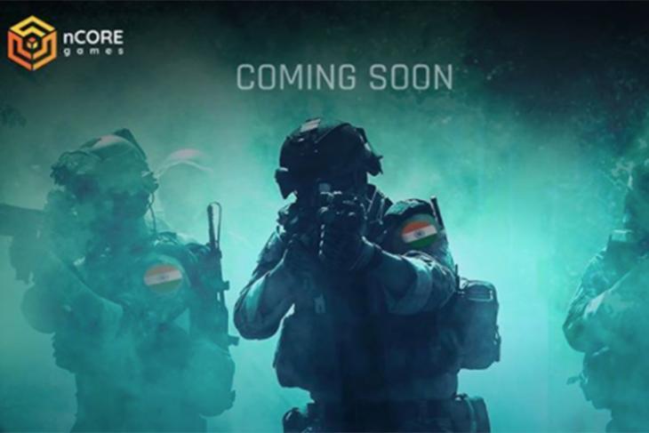 faug game announced