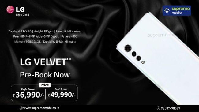 LG Velvet leaked india price