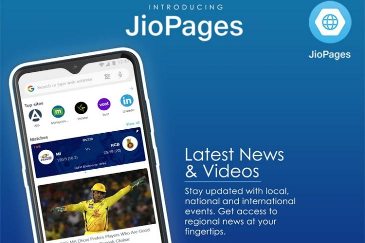 Reliance Jio Revamps JioBrowser and Launches JioPages