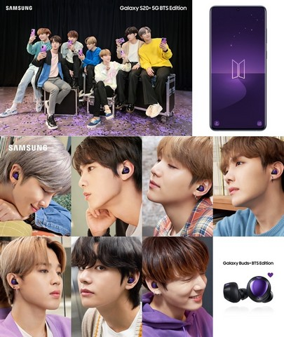 Samsung collaboration bts