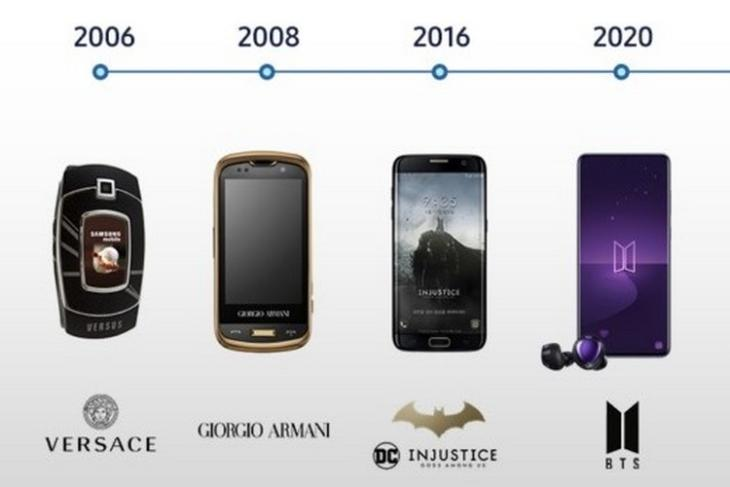 Samsung collaborations feat.