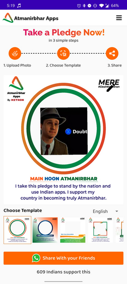 atmanirbhar apps pledge