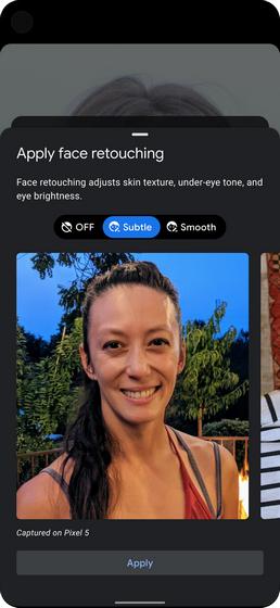 face retouching pixel