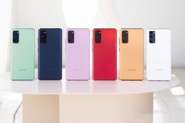 galaxy s20 FE india launch and price