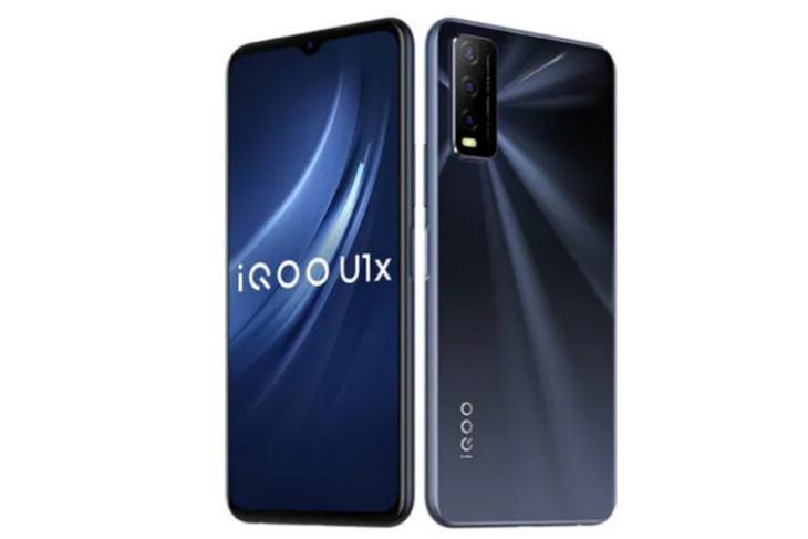 iQOO U1x website