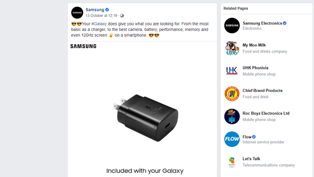 included with galaxy fb post