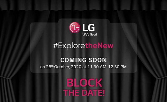 lg wing india launch