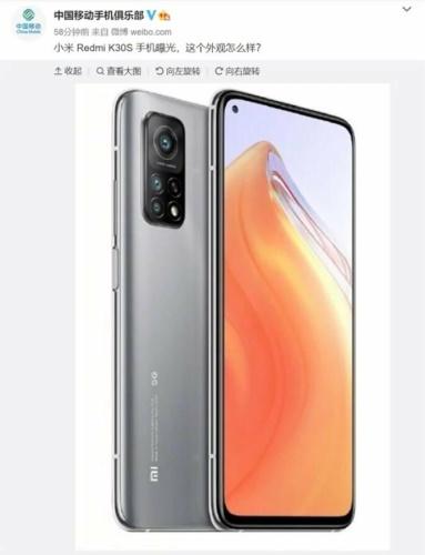 redmi k30S china telecom